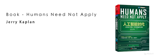 book-Humans-Need-Not-Apply